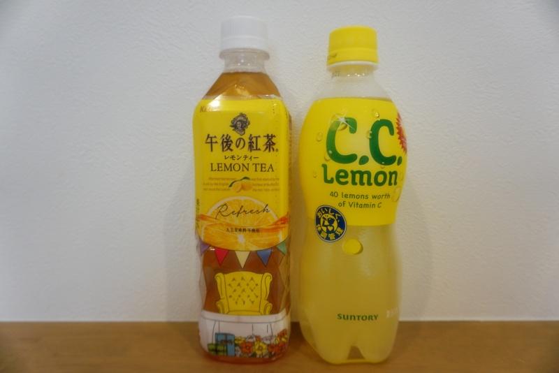 午後の紅茶とCCレモン