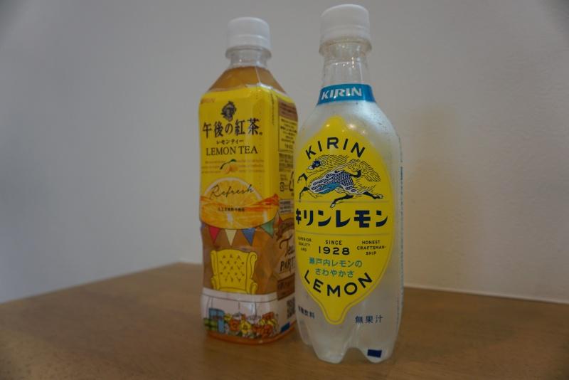 午後の紅茶とキリンレモン