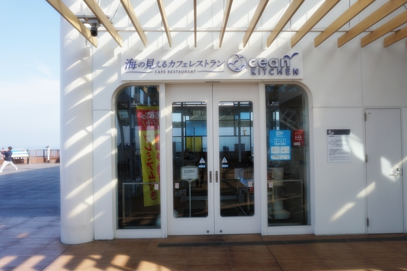 海ほたるレストラン
