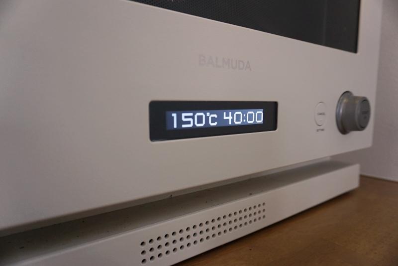 150℃で40分